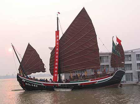 """纪念中国最大仿古木帆船""""绿眉毛""""号抵达厦门和平码头"""