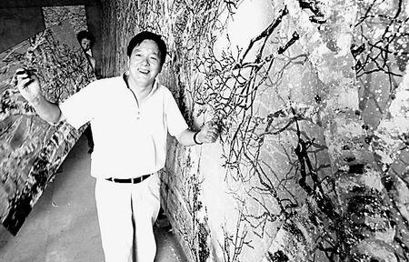 巨幅磨漆中国画在京完成