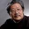 钟明善:中国书法家协会顾问